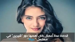 #x202b;معلومات عن نيهان بطلة مسلسل حب أعمى#x202c;lrm;