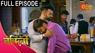Nandini - Episode 420 | 13 Jan 2021 | Sun Bangla TV Serial | Bengali Serial