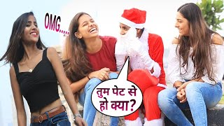Annu Singh: Santa Claus Prank | Christmas Day Spical | Santa Gifting Prank On Girl | BrbDop