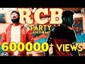 All Ok Rcb Party Anthem Official Ee Sali Cup Namde Prati Sali Cup Namde Song mp3