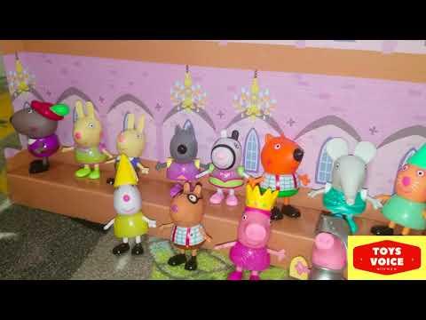 Princess Peppa Pig Royal Family Pretend Play | Toys Voice