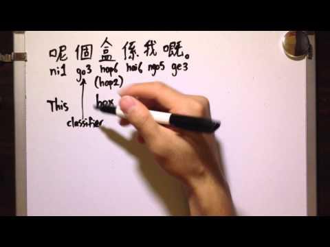 Learning Cantonese - Beginner Lesson 1
