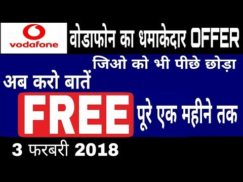 Jio Effect : Vodafone New Rs 95 Plan Offers Unlimited Calling and Free roaming For 28 days
