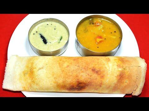 Masala Dosa Recipe - How To Make Dosa - Dosa Recipe In Bengali - South Indian Food Recipe in Bangla
