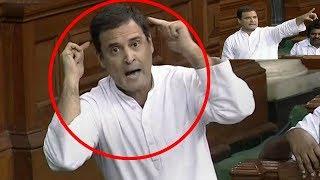कांग्रेस इतिहास में कभी ऐसा भाषण नहीं सुना होगा, जब सदन में छाए राहुल गांधी | Nation News