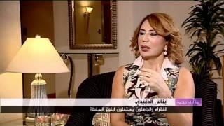 حوار مع إيناس الدغيدي ورؤيتها بعد إسلامية البرلمان