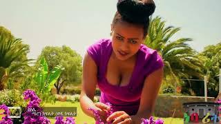 New Eritrean Music -- Coming soon ምልሽ ብ ብርሃነ ኩሕላይ (ወዲ ኩሕላይ) by Brhane -- 2017