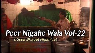 Mainu Dasio Nigahe Wala Rah by Sohan Lal Saini, Sukhwinder