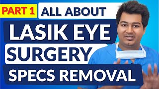 All About Laser Lasik Eye Surgery for Specs Removal   Contoura Vision , Smile, Lasik Laser