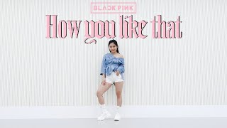 BLACKPINK - 'How You Like That' - Lisa Rhee Dance Cover