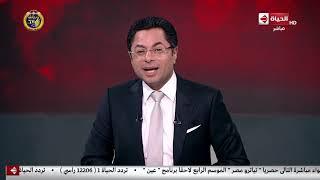 الحياة اليوم - مصر تحتفل باليوبيل الذهبي لمعرض القاهرة الدولي للكتاب