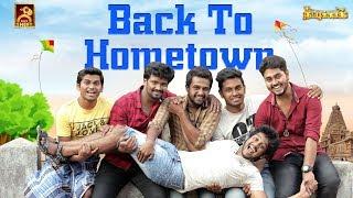 Back to HomeTown   Natpukkaga   Black Sheep