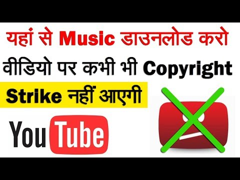 Free YouTube Music For Videos No Copyright (Background Music)
