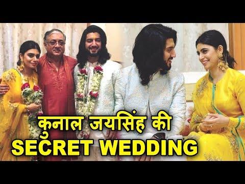 ISHQBAAZ  Fame ( Omkara ) Kunal Jaisingh  की Secret Wedding