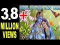 Radha Ne Mari Miss Call || Beautiful Radha Krishna Song || 2016 || Shivranjani Tiwari #Bhakti mp3