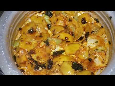 Nimbe hannina uppina kayi  Lemon pickel homemade