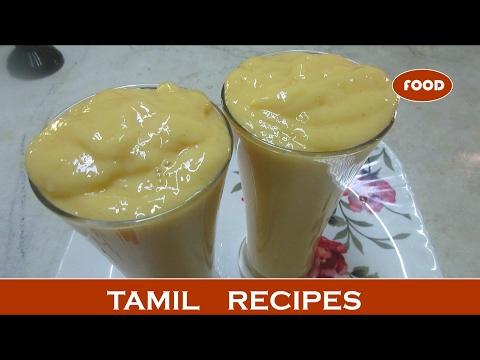 milkshake recipes in tamil   mango milkshake recipes in tamil   spicy cook  village street food