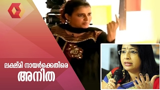 Celebrity Kitchen Magic: Anitha Nair Showers Abuses Upon Other Contestants
