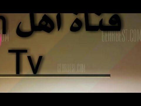 Xxx Mp4 سبحان الله العظيم شاهد هذه الفيديو YouTube Seso 3gp Sex
