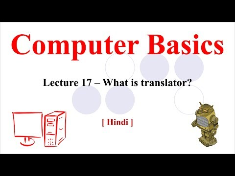 Translator | Programming Language Processor | What is language translator ? [Hindi/Urdu]