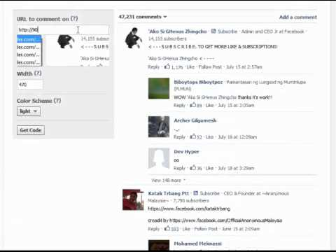 How to Add a FaceBook Comments Box to your Website