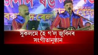 Zubeen Garg Rock programme in Lumding during controversy