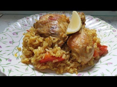 How To Make Paella|Chicken Curry Paella|Tasty Treazure
