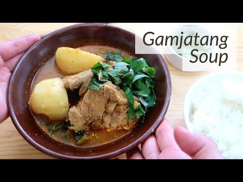 How to make Gamjatang (Spicy Pork Bone Soup)