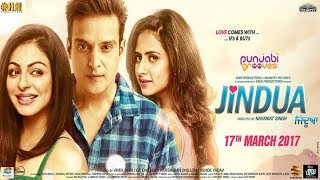 Jindua Trailer - Superhit Punjabi Movie   Jimmy Sheirgill, Neeru Bajwa, Sargun   Navaniat Singh