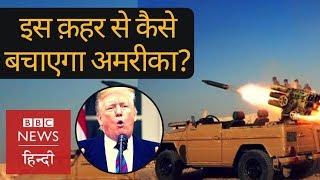 Turkey: Could the US president Donald Trump damage its economy? (BBC Hindi)