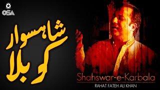 Shahswar-e-Karbala | Rahat Fateh Ali Khan | Qawwali official version | OSA Islamic