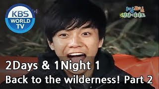 2Days & 1Night Season1 | 1박 2일 시즌1 :  Back to the wilderness! Part 2 [SUB : ENG]