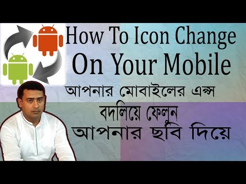 How To Icon Change on Your Mobile I How To Change Picture on Mobile Apps I By Ruhul Amin 350
