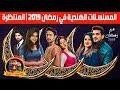 المسلسلات الهندية على قناة زي الوان في رمضان 2019 - المنتظرة حصريااا ..!!
