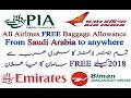 All Airlines for 2018 FREE Baggage Allowance From Saudi Arabia To Anywhere