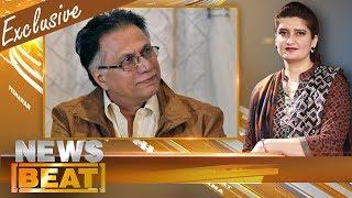 Punjab Ki Siyasat   News Beat   Paras Jahanzeb   SAMAA TV   10 Sept 2017