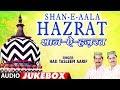 Download ► शान-ऐ-आला हज़रत  Full (Audio Jukebox) || HAJI TASLEEM AARIF || T-Series Islamic Music MP3,3GP,MP4