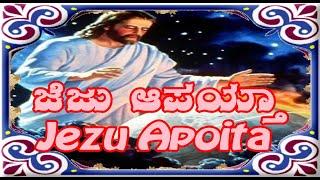 Jezu Apoita