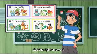 Pokemon sun and moon episode 42 subbed