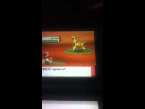 Pokemon Modifier (calculator) Example Arceus