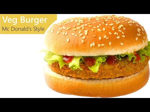 Veg Burger | How to make Veg Burger at Home | 3S Kitchen