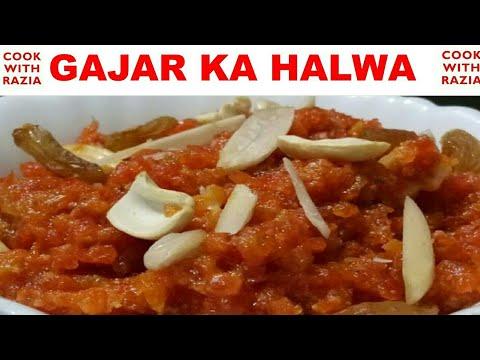 गाजर का हलवा।Gajar ka Halwa Recipe With Condensed Milk | Gajar ka Halwa|Carrot Halwa