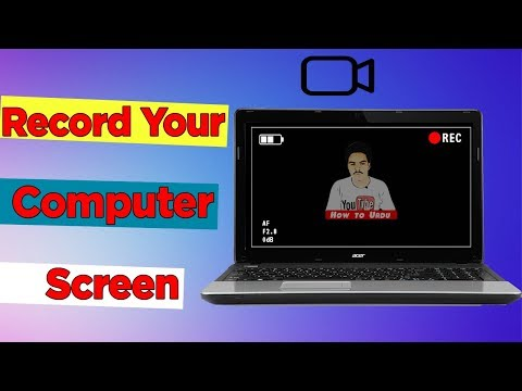 How to Record Your Computer Screen For Free  | How To Urdu