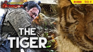 The Tiger Full Movie In Hindi HD