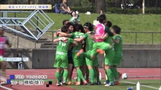 【ハイライト】VONDS市原FC×東京ユナイテッドFC「関東サッカーリーグ1部 前期 第1節」