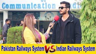 Pakistan Railways VS Indian Railways Comparison 2019 | Pakistani Public Opinion