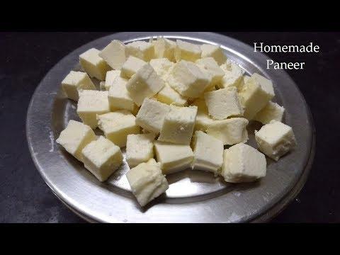 HOW TO MAKE SOFT PANEER/SOFT PANEER RECIPE/HOMEMADE PANEER  RECIPE/घर में बनायें पनीर