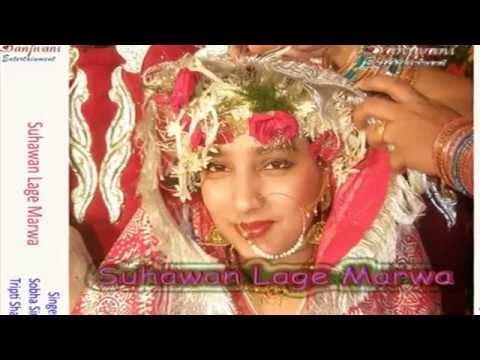 maithili vivah video song