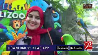 Beauty of the Indonesian city Bali and tourists comments about it | 14 Dec 2018 | 92NewsHD