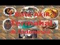 Download 7 Batu Akik Termahal di Indonesia, Rp 1 Miliar Sampai Rp 20 Miliar MP3,3GP,MP4